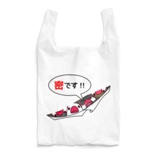 密です!フィンチさん【まめるりはことり】 Reusable Bag