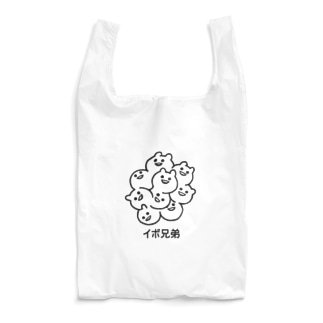 イボ兄弟 Reusable Bag