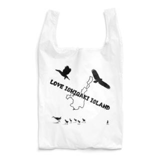 Love ishigaki island Reusable Bag