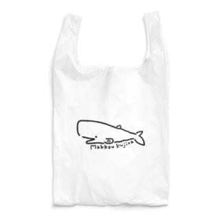 らぶーんなマッコウクジラちゃん Reusable Bag