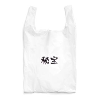 字-JI-/秘宝 Reusable Bag