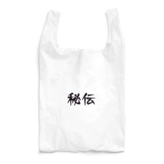 字-JI-/秘伝 Reusable Bag