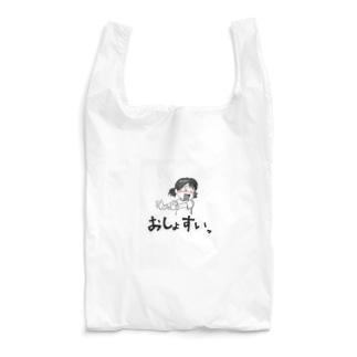 おしょすい Reusable Bag