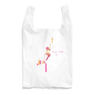 A new high  Reusable Bag