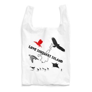 Love ishigaki island 2 Reusable Bag