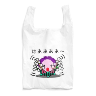 アマビエさま【お祓い】 Reusable Bag