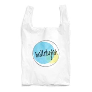 ハレルヤ!hallelujah! Reusable Bag