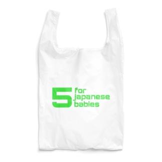 アイコノクラズム グリーン Reusable Bag