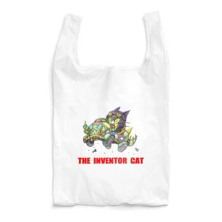 発明家の猫。 Reusable Bag