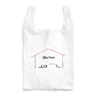 Stay Home Reusable Bag