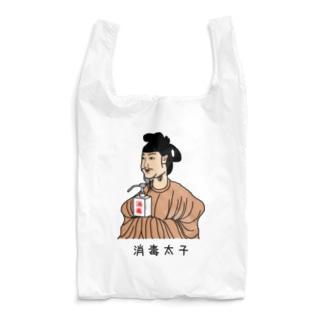 消毒太子 (カラー) Reusable Bag