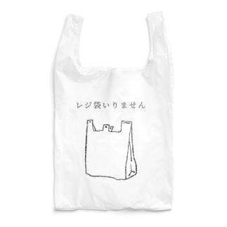 レジ袋いりません Reusable Bag