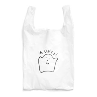 あのふわふわの子、ありがとう Reusable Bag