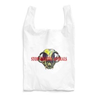 殺処分反対。 Reusable Bag