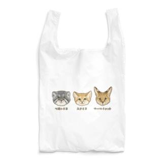 野生のにゃん3匹 Reusable Bag
