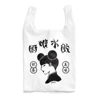 厨娘水餃(美味・飲茶) Reusable Bag