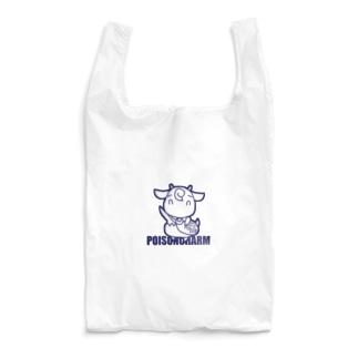 アオヤギゆーびん屋さん Reusable Bag