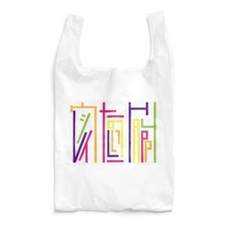『ウレシイたのしいHAPPY』 Reusable Bag