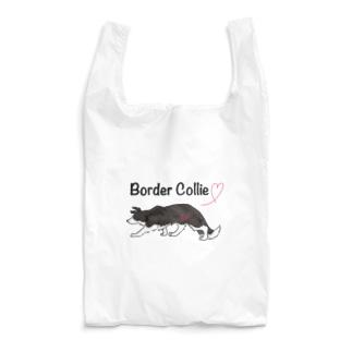 ボーダーコリー(ブラック) Reusable Bag