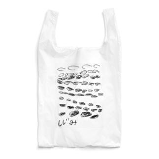 しじみ Reusable Bag