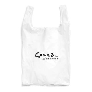 文字がでかいサウナ好きのカワウソ Reusable Bag