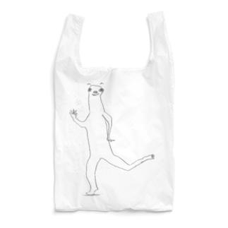 逃げ出したい Reusable Bag