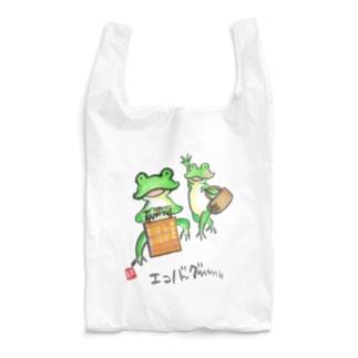 カエル手提げさん Reusable Bag