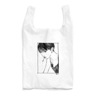 passion Reusable Bag