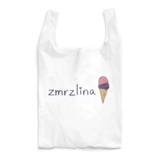 zmrzlina Reusable Bag
