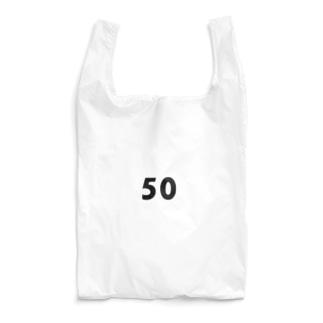 50エコバック Reusable Bag