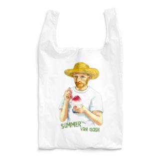 ゴッホの夏 Reusable Bag