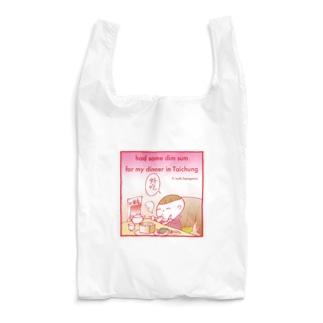mameyaのtaichung dinner Reusable Bag
