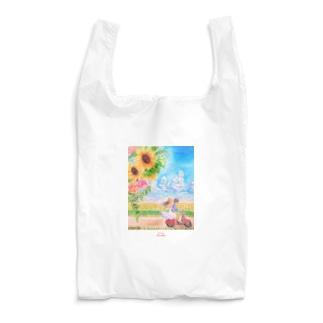 Under the same sky Reusable Bag