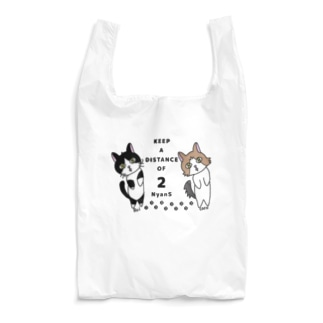 KEEP A DISTANCE OF 2 NyanS Reusable Bag