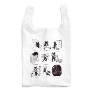 怪盗キャッツの1日 Reusable Bag