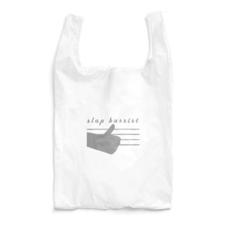 ベーシストSLAP4 Reusable Bag
