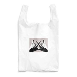 山口 むつおの凶のハンドサイン(フォト) Reusable Bag