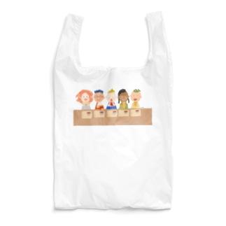 みんなで食べると美味しいね! Reusable Bag