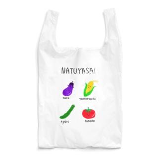 夏やさいブラザーズ Reusable Bag