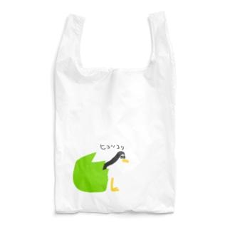 シロハラクイナ Reusable Bag