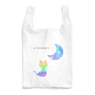 May your wish come true ブラック Reusable Bag