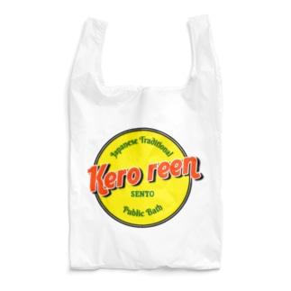 Kero reen Reusable Bag