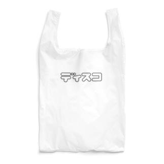 ディスコパーカー Reusable Bag