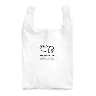 毎日お肉食べたいエコバック Reusable Bag