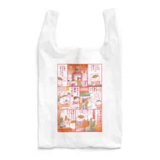 mameyaの鹿港holiday Reusable Bag
