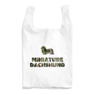 ミニチュアダックス 迷彩柄 Reusable Bag