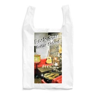 Rock★Star Reusable Bag
