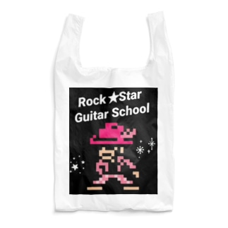 ロック★スターおしゃれアイテム Reusable Bag