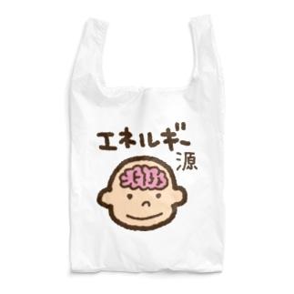 エネルギー源 Reusable Bag