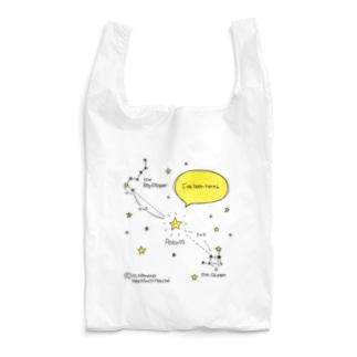 そらのめぐりの Reusable Bag